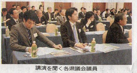 20120203大分合同新聞写真